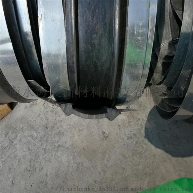 钢边中孔橡胶止水带中平钢边背贴膨胀止水带可定做