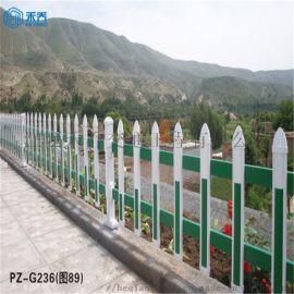 花园花坛高压电力护栏喷塑隔离栏吉安禾乔
