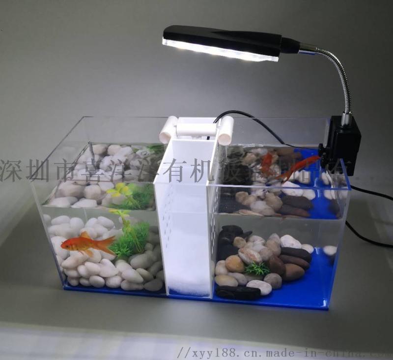 亚克力桌面小鱼缸方形小鱼缸厂家直销