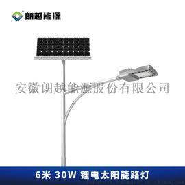 6米30W石墨烯基 电太阳能物联网LED路灯批发