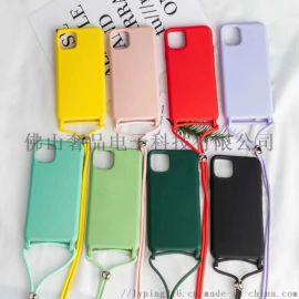 手机硅胶护套
