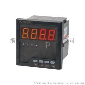 温州厂家继电器输出 模拟量输出