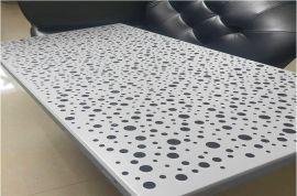 铝扣板吊顶装饰材料 冲孔铝扣板规格尺寸定制