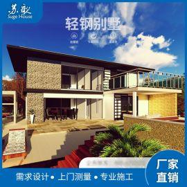 轻钢别墅 现代私人住宅设计建造 农村自建房