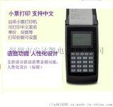 襄阳扫码刷卡机 刷卡扫码设备源头厂 扫码刷卡机图片