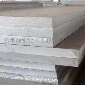 供应5A06船板 铝板 铝棒技术参数