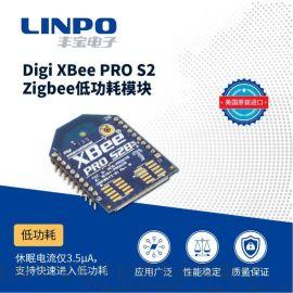 Digi XBee Pro S2 Zigbee无线数传模块2.4GHz XBP24-Z7PIT-005