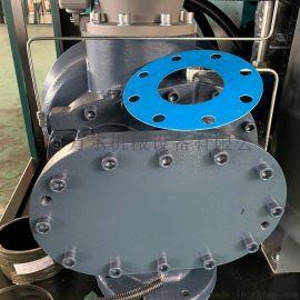 阿普达常温风冷冷冻式干燥机CFKA-90N