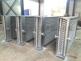 厂家供应 烘干用蒸汽散热器|翅片管散热器