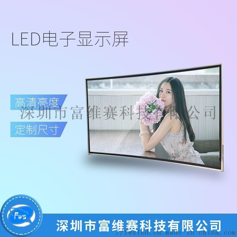 室内LED显示屏表贴全彩P2.5会议室广告高清大屏
