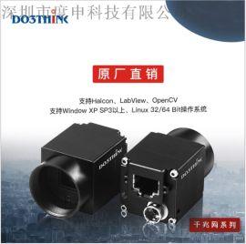 工业相机外观检测高像素工业照相机