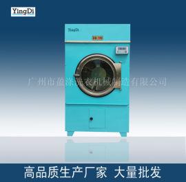 全自动干衣机 工业烘干机 烘干设备 布草烘干设备厂家