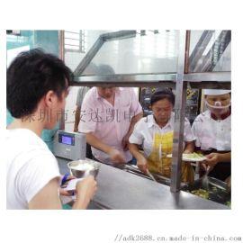 广西学校售饭机功能 饭堂在线充值IC卡 学校售饭机