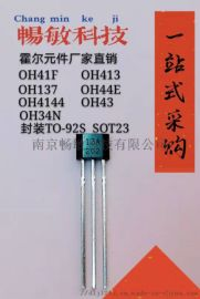OH3144霍尔傳感器电路