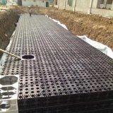 PP模块雨水收集系统 苏州雨水收集系统