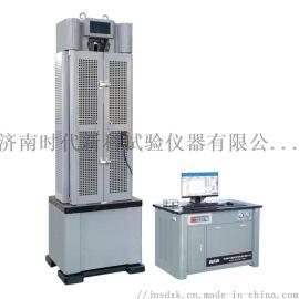 时代新科 100吨钢绞线拉力试验机 GAW-1000B 微机控制电液伺服钢绞线拉力试验机