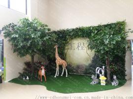 供应成都幼儿园毕业留影墙网红餐厅拍照植物墙