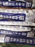 广州SBS改性沥青火烤卷材 耐博仕
