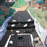 雨水收集利用系统 厦门雨水收集模块