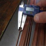 C5191磷铜带 0.03磷铜箔 磷铜线 磷铜棒
