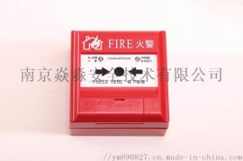 J-SAM-GST9122A 型手动火灾报警按钮
