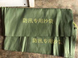 西安哪有賣防汛沙袋諮詢:17392159001