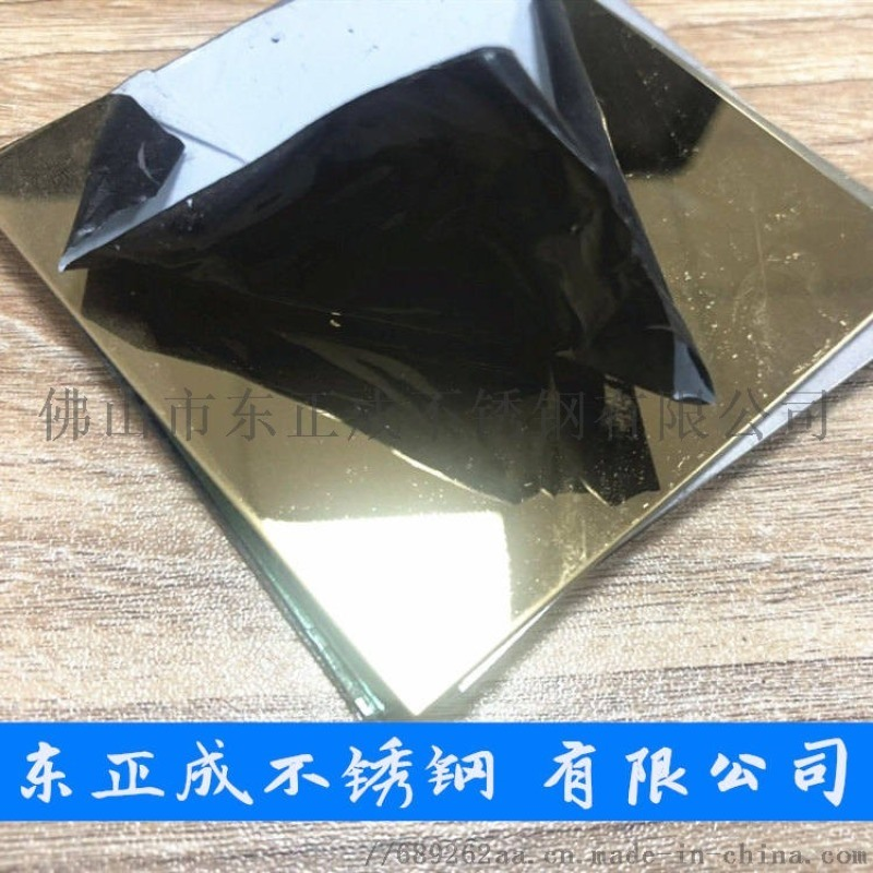 上海不锈钢板材报价,彩色304不锈钢板材
