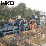 河道山沙采洗设备 双槽风火轮洗砂机 轮式洗砂机型号