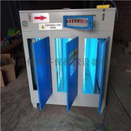 UV光氧废气处理设备等离子杀菌空气环保净化器