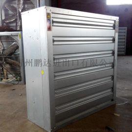 畜牧厂房 降温负压风机排风机