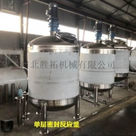 10吨**发酵罐储存罐 电加热机械搅拌罐 不锈钢溶剂胶水反应釜