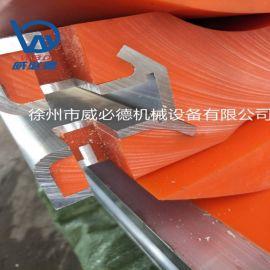 H型P型聚氨酯皮带清扫器