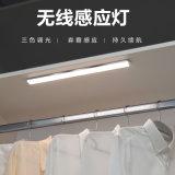 智能无线led小夜灯充电卧室衣柜过道起夜床头感应灯