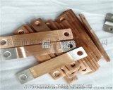 環保節能母線槽銅箔導電帶