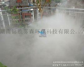 湖南雾森系统造价、湖南长沙人造雾公司
