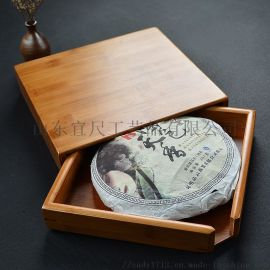 木质普洱茶包装盒竹木普洱茶叶盒