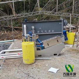 溶气气浮机设备 污水处  浮设备