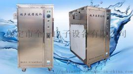 清洗吊链专用超声波清洗机