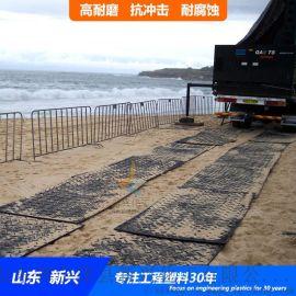 耐压铺路垫板A防滑耐压铺路垫板A耐压铺路垫板厂家