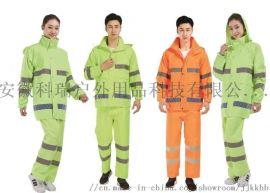 反光安全服厂家  雨衣
