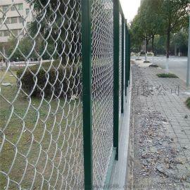 场区护栏网 小区护栏网  菱形围网