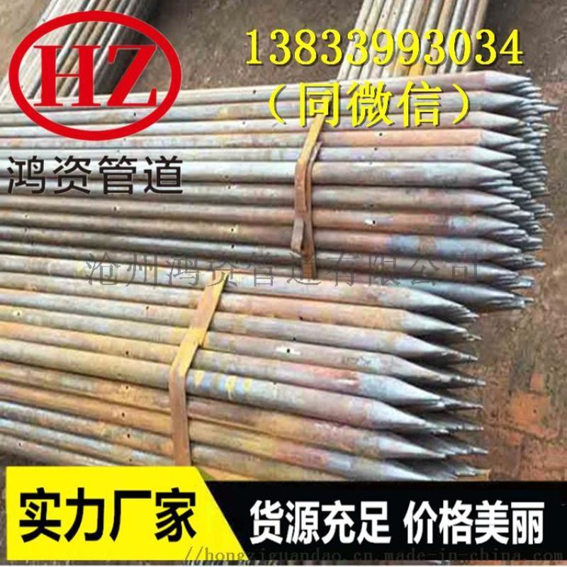 超前小导管灌注桩声测管钢花管路基沉降板生产厂家