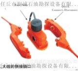 508XT大线地震仪器物探数传电缆