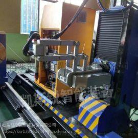 数控管子切割机-相贯线切割机-等离子切割机