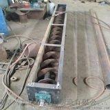 粉料挖鬥提升機 粉體輸送泵 六九重工 糧食螺旋絞龍