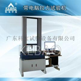萬能試驗機 力與變形檢測 拉力試驗機