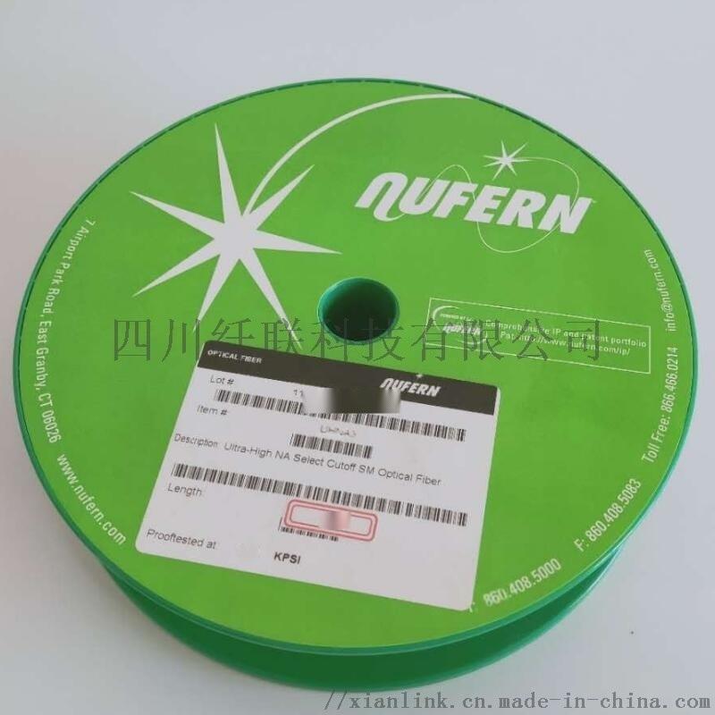 19新北京供应1300nm保偏陀螺光纤 PM1300G-80/125-5