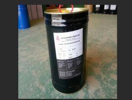 厂家直销浇注型聚氨酯预聚体