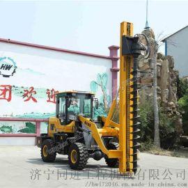 装载改螺旋打地基钻机 挖树坑机装载改装旋挖钻机