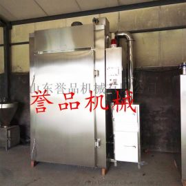 30型烟熏炉-全自动电加热不锈钢红肠烟熏炉